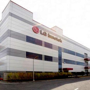 LG-factory