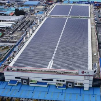 LG+solar+Factory+Sth+Korea